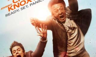 Jackie Chan İz Peşinde Show TV'de..