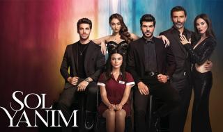 Sol Yanım dizisinde şok! Dizinin yeni fragmanı çıktı.