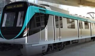M7 metro hattı bugün açılıyor...