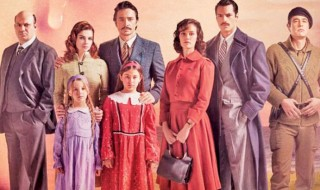 Bir Zamanlar Kıbrıs 9. bölüm ( sezon finali ) canlı izle