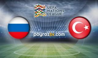 Rusya - Türkiye | Canlı izle