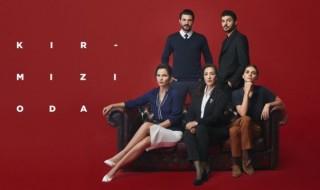 Kırmızı Oda 42. bölüm ( sezon finali ) canlı izle