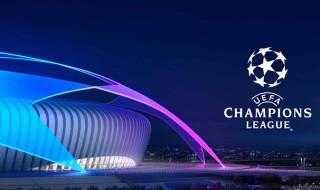 Dinamo Kiev - Juventus  Canlı izle