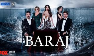 Baraj dizisinde şok hata! Dizinin yeni bölümünde şok detay!