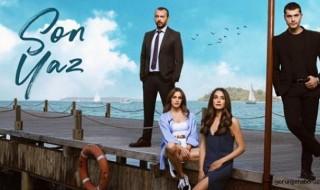 Son Yaz dizisi ne zaman başlıyor? Hangi kanalda?